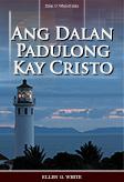 Ang Dalan Padulong Kay Cristo