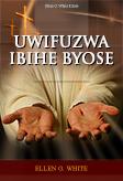 UWIFUZWA IBIHE BYOSE