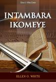INTAMBARA IKOMEYE