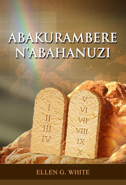 ABAKURAMBERE N'ABAHANUZI