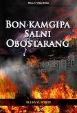 Bon·kamgipa Salni Obostarang