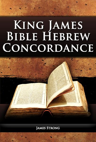 Strong's Hebrew Concordance