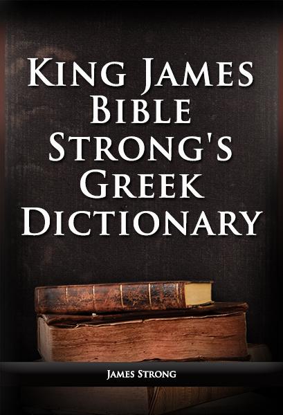 Strong's Greek Dictionary (KJV)