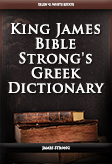 Strong's Greek Dictionary (KJV)
