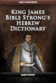 Strong's Hebrew Dictionary (KJV)