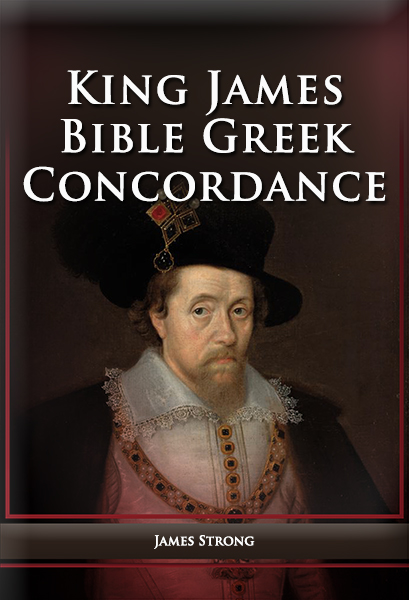 Strong's Greek Concordance