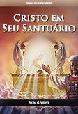 Cristo em Seu Santuário
