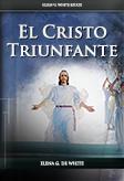 El Cristo Triunfante